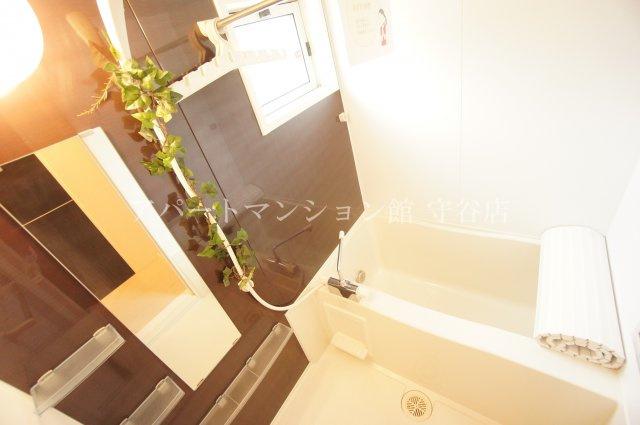 【浴室】ベル・アジュールB
