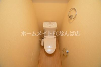 【トイレ】レインボーコート南堀江