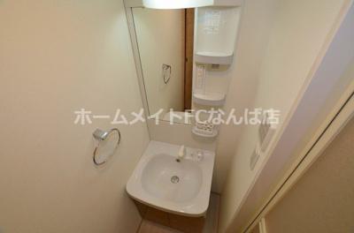 【独立洗面台】レインボーコート南堀江