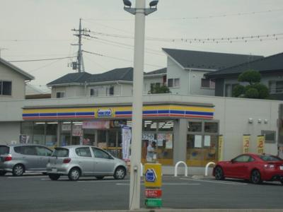 ミニストップ高崎大八木店まで539m