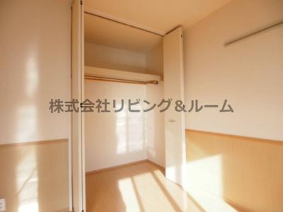 【収納】サン・グリーン C棟