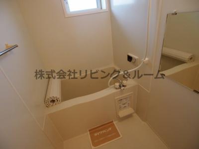 【浴室】サン・グリーン C棟