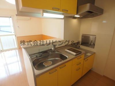 【キッチン】サン・グリーン C棟