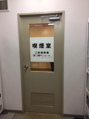 【その他共用部分】秋銀明治安田ビル
