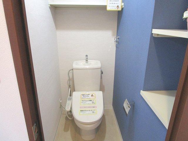 【トイレ】ファーネスト西新南