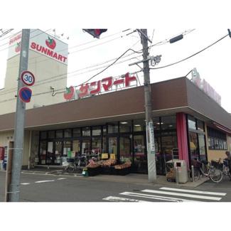 サンマート東栄店