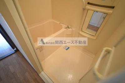 【浴室】ラディアンス・アン