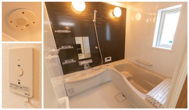 【浴室】見川2丁目中古一戸建(見川JステージA区画)