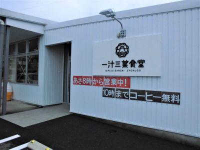 【周辺】高知市福井町 売り土地
