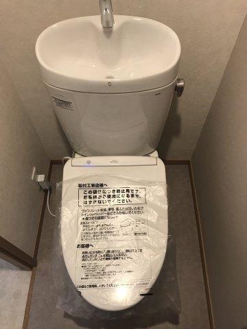 【トイレ】トーカンマンション大濠公園駅前