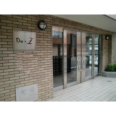 【エントランス】DO・Z
