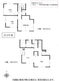 ■4DK 土地面積:80.27㎡ (約24.28坪)建物面積:72.04㎡(約21.79坪) <足立区千谷本町3丁目 中古戸建>