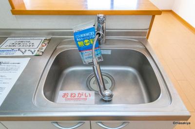 【キッチン】メゾン ロータス