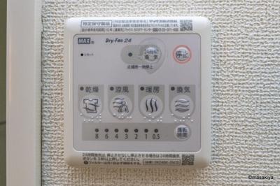 【浴室】プリムローズ B