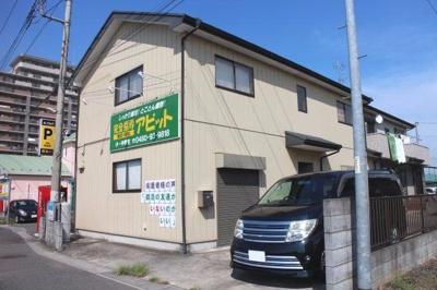 【外観】白岡市新白岡5丁目店舗事務所倉庫