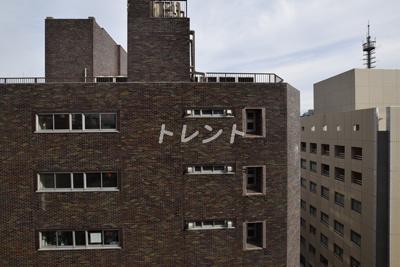 【展望】カスタリア日本橋