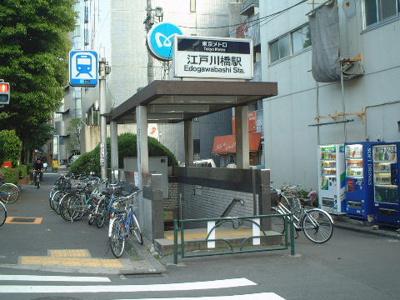 江戸川橋駅です