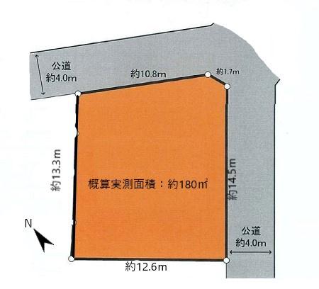 【土地図】横浜市港北区下田町6丁目 売地