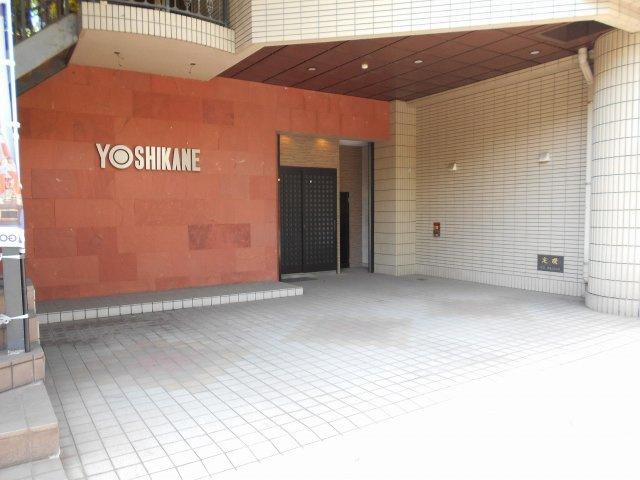 【外観】ヨシカネビル 1階