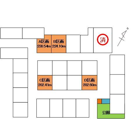 【区画図】見川2丁目土地(見川JステージD区画)
