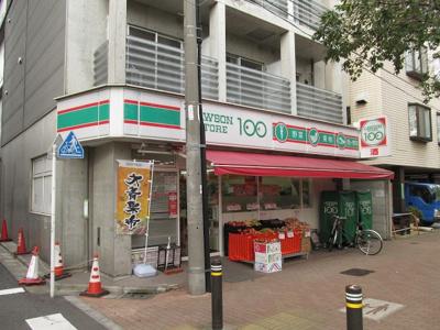 【周辺】パティーナ桜台