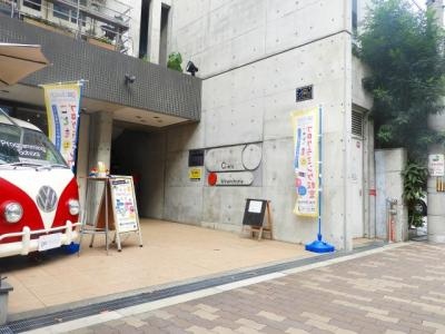 【設備】シエロ南堀江