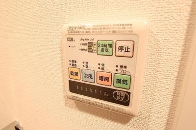 【設備】スワンズ江戸堀ウエストパーク