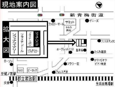 ソフィアハミングの地図☆