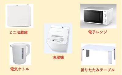 ソフィアハミングのテーブル・家電付☆