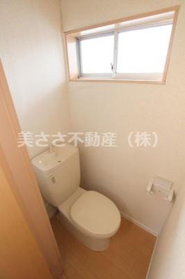 【トイレ】原満コーポ