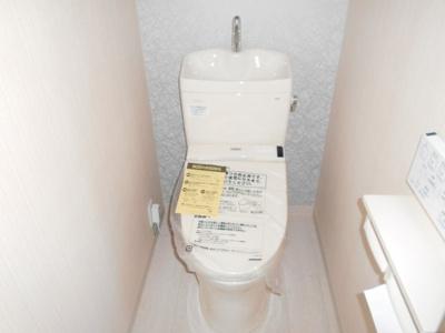 【トイレ】メゾン北方