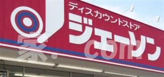 【周辺】レオパレスローレル (25340-206)