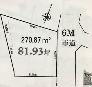 【土地図】袖ヶ浦市蔵波 建築条件なし売地 袖ケ浦駅