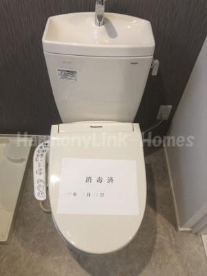 堀切イリスタワー31Fの落ち着いた色調のトイレです(同一仕様写真)