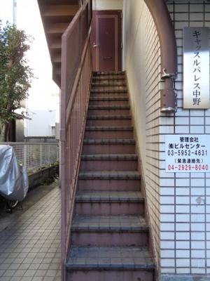 【その他共用部分】キャッスルパレス中野