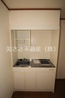 【キッチン】ラウレア