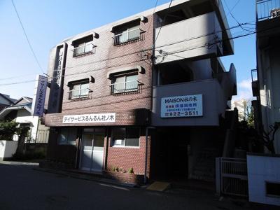 【外観】メゾン社ノ木