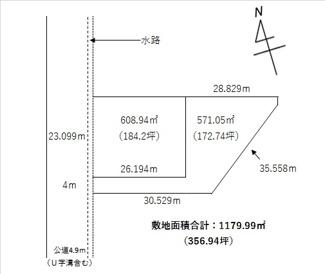 【土地図】つくば市吉瀬 3570万円 売地