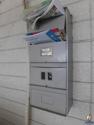 共用郵便ボックスです