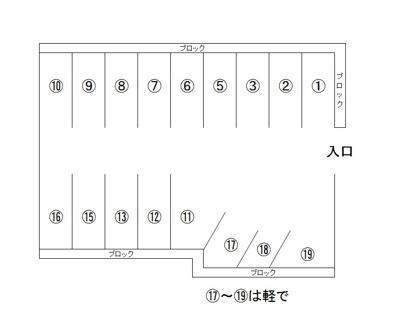 【区画図】彦島江の浦町6丁目Y駐車場