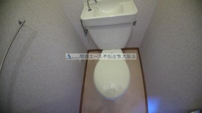 【トイレ】野崎スカイハイツ