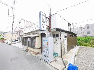 【外観】南京終町貸店舗兼住宅