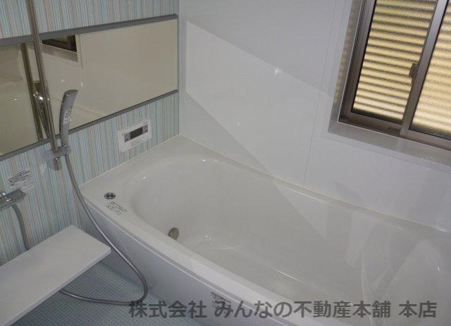 【浴室】基里小学校徒歩2分 本物の木の家