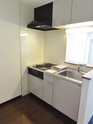 【キッチン】Green Hill Residence
