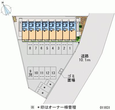 【地図】New Gemini