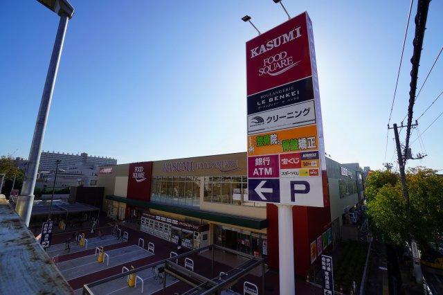 徒歩圏内に、大型スーパーがございます。オフィス周辺の環境が整っていて便利なエリアです。