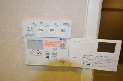 【設備】エステムプラザ梅田