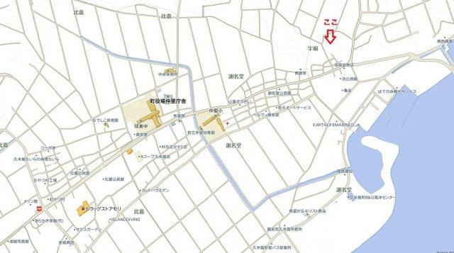 【区画図】久米島町 売地