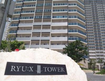 【外観パース】リュークスウエスト7階