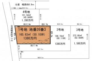 分譲地全体区画図